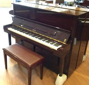 Weber Mahogany W-121 Upright Piano